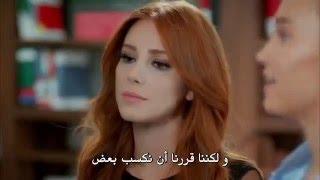 getlinkyoutube.com-مسلسل حب للايجار Kiralık Aşk - الحلقة 28 مترجمة للعربية