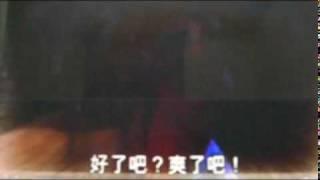 夫偷錄 人妻車震淫聲現形.mpg