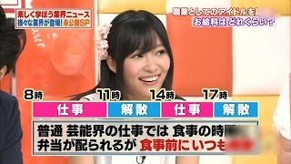 getlinkyoutube.com-AKB48 指原莉乃 アイドル暴露SP Berryz工房に説教 給料暴露 SUPER☆GIRLS ぱすぽ 吉田豪 HKT48