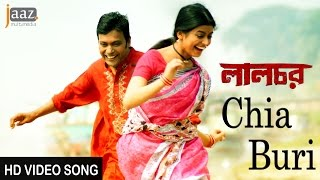 getlinkyoutube.com-Chia Buri | Milon | Mohona Mim | Doly Sayontoni | Nakib | Lalchor Bengali Film 2015