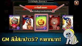 getlinkyoutube.com-เกมเศรษฐี - ต้อนรับฮาโลวีนหัวฟักทองเปรียบดั่งภูตผี รู้ว่ามีแต่ก็มองไม่เห็น! [คงต้องรอรางวัลล็อกอิน]
