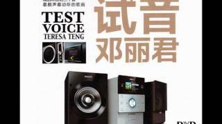getlinkyoutube.com-小城故事 - 邓丽君 Teresa Teng
