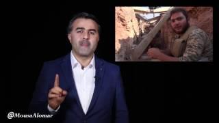 getlinkyoutube.com-آية التضحيات حلب... والثورة التي لن تموت .