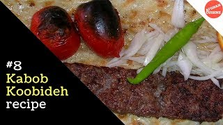 getlinkyoutube.com-Kabab Koobideh Recipe 'Afghan Cuisine'