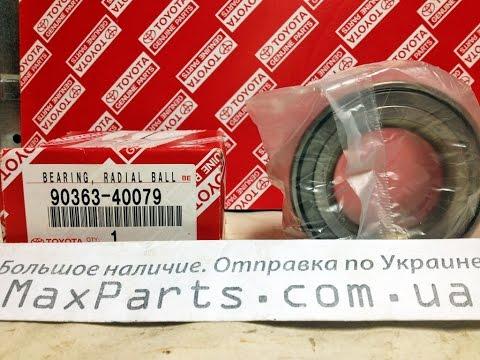 90363-40079 90363-40080 Подшипник передней ступицы Toyota Auris Corolla Verso Prius