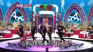 getlinkyoutube.com-【TVPP】INFINITE - Mirotic, 인피니트 - 칼군무의 정석! '미로틱' @ Flowers