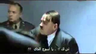 getlinkyoutube.com-تحشيش هتلر وتأجيل الامتحان