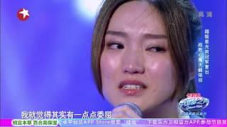 """getlinkyoutube.com-""""星光""""冠军变脸回归成路人 20141019"""