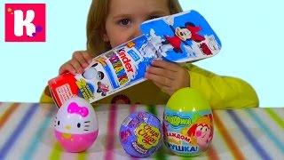 getlinkyoutube.com-МЛП Хелло Китти Смешарики Минни Маус яйца сюрприз игрушки распаковка Kinder Surprise unboxing toys
