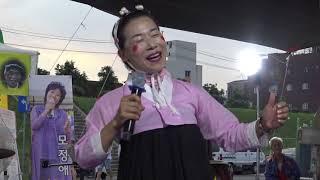 품바 고하자 - 각설이 大 공연 (2016, 포항국제불빛축제행사)
