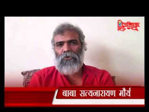 Baba Satyanarayan Mourya on Baba Ramdev Political Movement with Republic Hind
