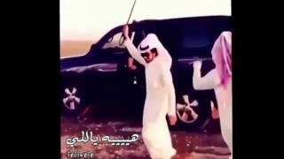 getlinkyoutube.com-شيلة طرب / هيييه ياللي أداء محمد ال نجم و عصام الحميدي 🎧 Mp3
