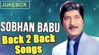 getlinkyoutube.com-Best Collection Songs Of Soban Babu  - Shoban Babu Birthday Special Songs - Jukebox