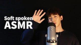 (ASMR Male) 나른한 목소리로 말하기 Soft spoken   남자 ASMR 베일드