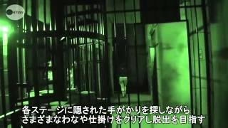 getlinkyoutube.com-「絶望要塞」が完成 山梨、富士急ハイランド