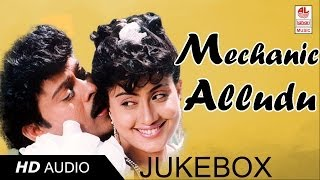Mechanic Alludu Jukebox | Mechanic Alludu Songs | Chiranjeevi, Vijayashanti, Akkineni Nageswara Rao
