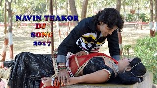 Janu Lakho Ma Ek Full Love Song Part 3 | Navin Thakor | Gujarati Dj NonStop 2017