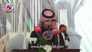 getlinkyoutube.com-قصيدة الشاعر / محمد مريبد بملتقى الرشايده الثالث