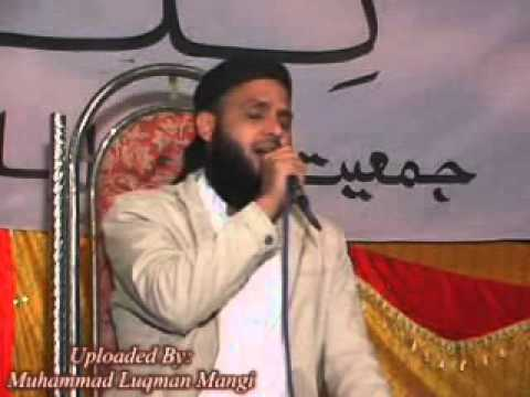 Molana Anas Younus-Maan Ki Shaan-Mehfile Hamd o Naat -Jamiat Talaba e Islam Khanpur Distt: Shikarpur