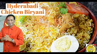 getlinkyoutube.com-chicken biryani recipe - hyderabadi chicken biryani - how to make Restaurant Spicy chicken biryani