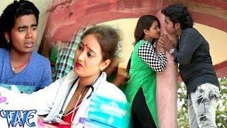 getlinkyoutube.com-डॉक्टराईन सुनs हो बिछवने पे चुवता - Half Gaile Saiya Ji - Dhasu Singh - Bhpjpuri Hot Songs 2016 new