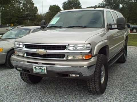 2009 chevrolet suburban 2500 problems online manuals and. Black Bedroom Furniture Sets. Home Design Ideas