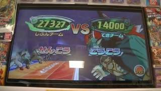 getlinkyoutube.com-ドラゴンボールヒーローズ ゴッドミッション9弾・その4