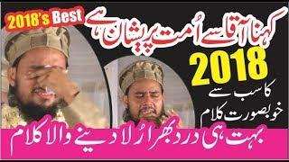 Very Emotional Nazam-Aye Saba Ho Jo Taiba-Mufti Tariq Jameel Qasmi (Qanoj)