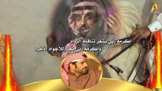 getlinkyoutube.com-شيلة طوق النجاه كلمات مرهب اداء محمد بن فراج الاكلبي