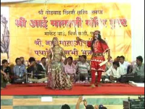 marwadi song sankar  tak live program pune 3