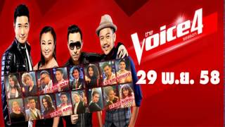 getlinkyoutube.com-The Voice Thailand 4 วันที่ 29 พฤศจิกายน 2558 รอบแสดงสด