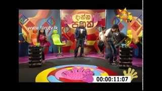 getlinkyoutube.com-Hiru TV Danna 5k EP 154 | 2015-07-22