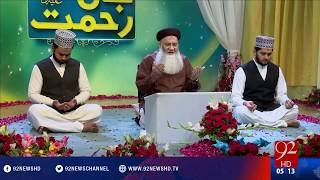 Jaan-e-Rehmat - 07-06-2016 - 92NewsHD