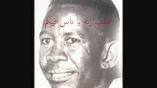 getlinkyoutube.com-صالح الضى - دلال