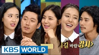 getlinkyoutube.com-Happy Together - Celebrities with Long Careers Special (2015.11.19)