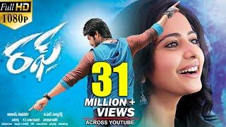 getlinkyoutube.com-Rough Latest Telugu Full Movie || Rakul Preet Singh, Aadi - 2015