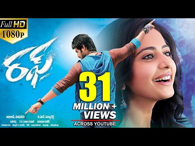 Rough Latest Telugu Full Movie | Rakul Preet Singh, Aadi - 2015