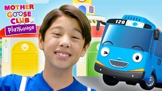 getlinkyoutube.com-Real Tayo Bus | Driving in My Car | Mother Goose Club Playhouse Kids Video