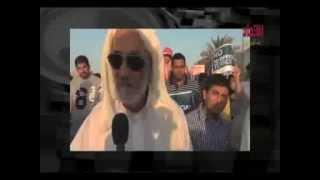 getlinkyoutube.com-مع سعيد الحمد - بو جميل وحجي صمود فلاسفة تمرد خائب