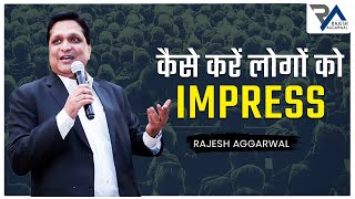 getlinkyoutube.com-Logo Ko Impress Karne Ke 10 Tips (Hindi) By Rajesh Aggarwal | Motivational Speaker & Life Coach
