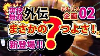 getlinkyoutube.com-【みんなのポケモンスクランブル】3DS まさかの強さ 爽快外伝02