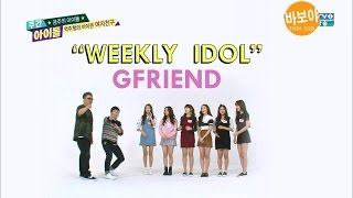 getlinkyoutube.com-[ซับไทย] 151021 Weekly Idol - GFriend