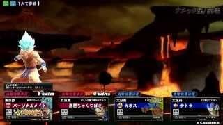 getlinkyoutube.com-ドラゴンボール ZENKAIバトルロイヤル 超サイヤ人ゴッドSS 孫悟空 Dragon Ball