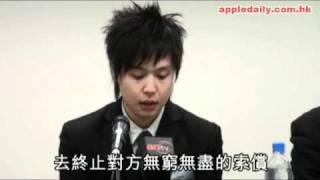 getlinkyoutube.com-蘋果日報 - 20100812 - 隔牆有耳:補習天王 K.Oten破產