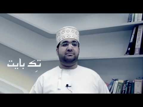 Google IO 2013 - Lumia 925 - Blackberry live | تك بايت