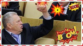 getlinkyoutube.com-Жириновский всех ПОРВАЛ!  НОВОЕ выступление  в Госдуме 2016