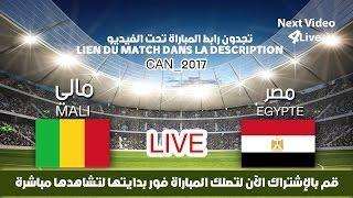 getlinkyoutube.com-Mali Vs Egypte  LIVE