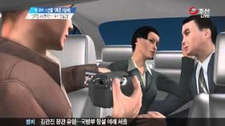 getlinkyoutube.com-빤히 보는 사람 앞에서 성행위?...수상쩍은 '진실공방'