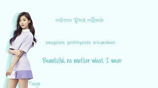 getlinkyoutube.com-TWICE (트와이스) TT Lyrics (Han|Rom|Eng) Color Coded