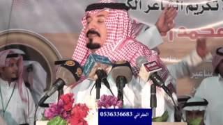 حمود السمي يخربها مع حبيب محاورة حفل تكريم الشاعر حامد محمد العضيله